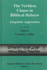 Verbless Clause in Biblical Hebrew