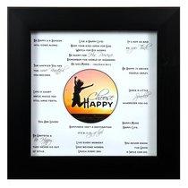 Framed Art Print: Choose Happy, Black Frame/White Matboard