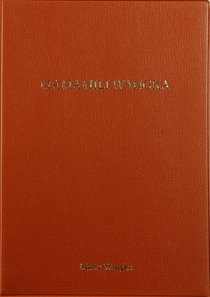 Mamamili Wangka Shorter Bible (Martu Wangka)