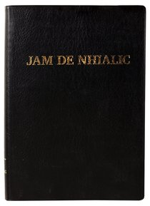 Dinka Padan Bible (The Full Bible In Dinka Padan, The Language Of Northern Sudan)