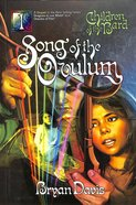 Song of Ovulum (2nd Edition) (#01 in Children Of The Bard Series)