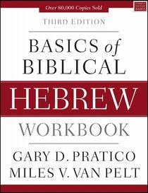 Basics of Biblical Hebrew (3rd Edition) (Workbook)