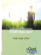 Arabic/English Q&A - Starting Out (#12 in The God Quest Series)
